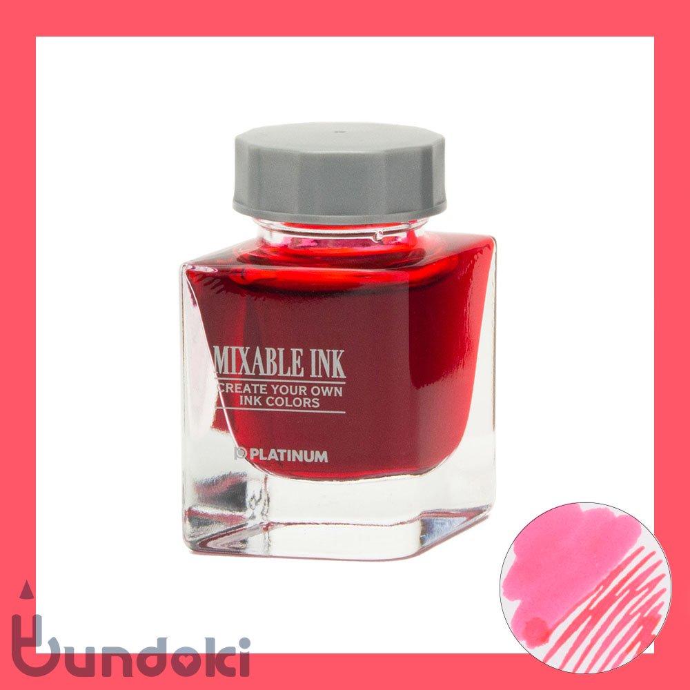 【PLATINUM/プラチナ萬年筆】ミクサブルインク・20ml (Flame Red/フレイムレッド)
