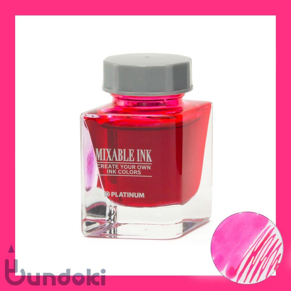【PLATINUM/プラチナ萬年筆】ミクサブルインク・20ml (Cyclamen Pink/シクラメンピンク)