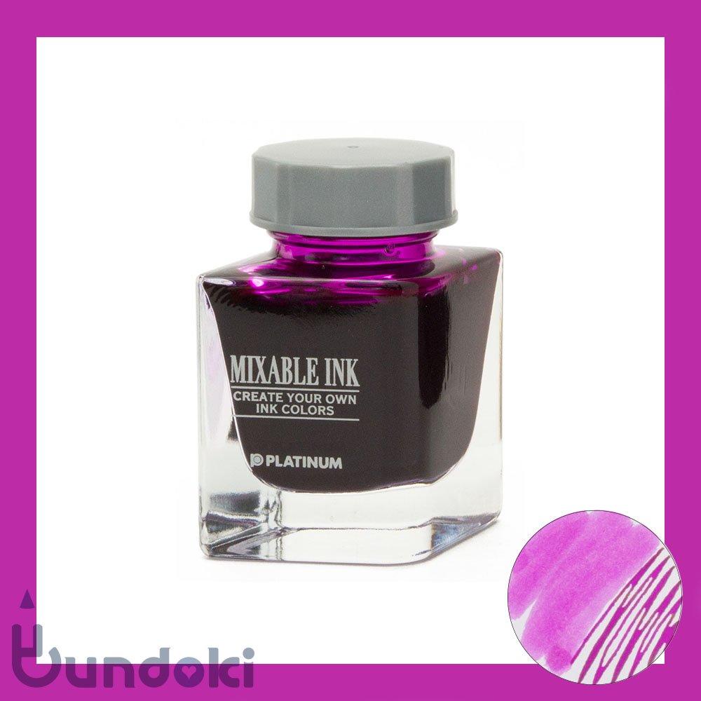 【PLATINUM/プラチナ萬年筆】ミクサブルインク・20ml (Silky Purple/シルキーパープル)