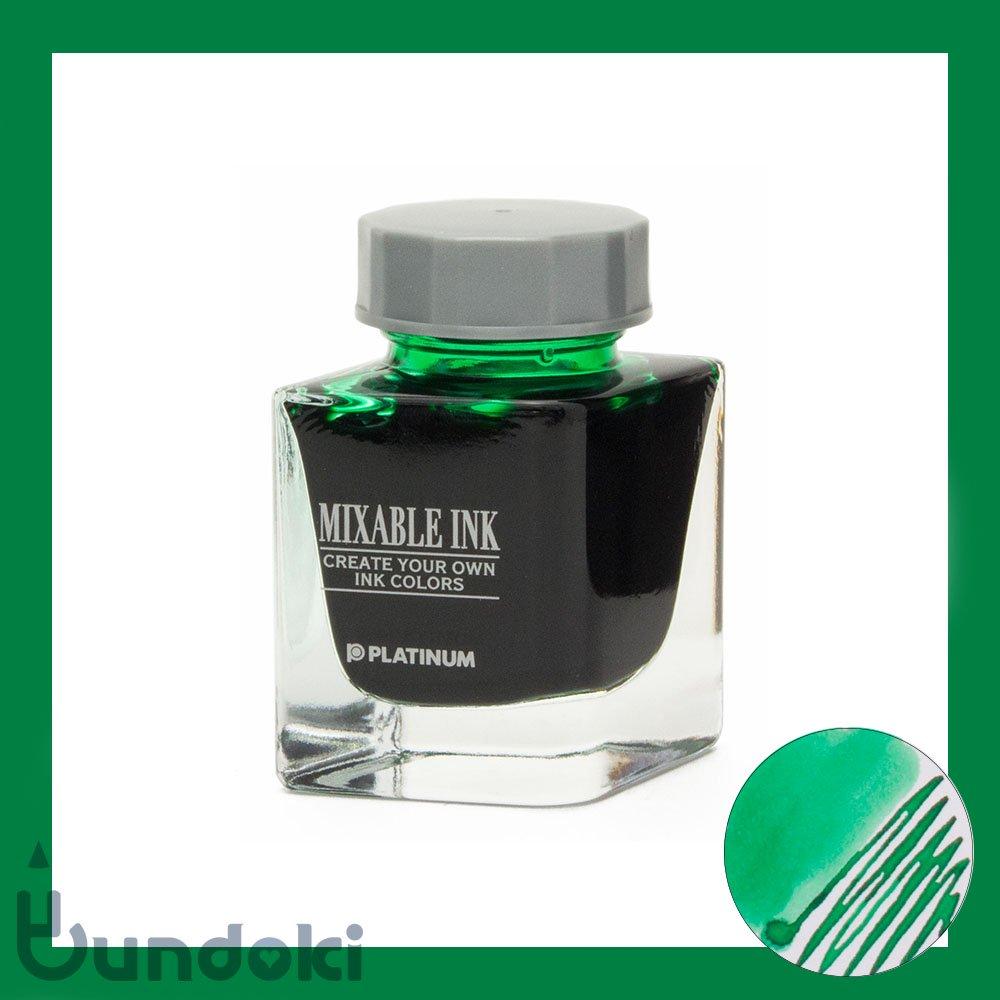 【PLATINUM/プラチナ萬年筆】ミクサブルインク・20ml (Leaf Green/リーフグリーン)
