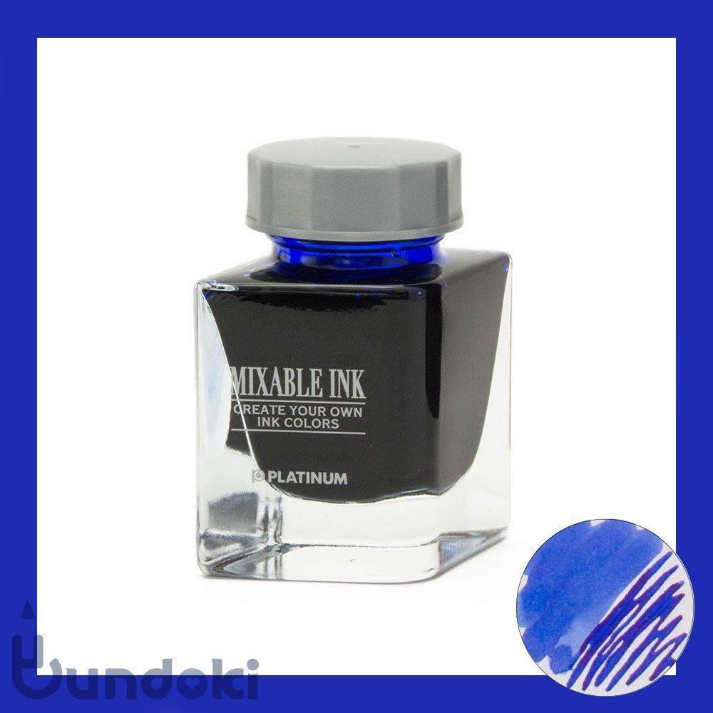 【PLATINUM/プラチナ萬年筆】ミクサブルインク・20ml (Aurora Blue/オーロラブルー)