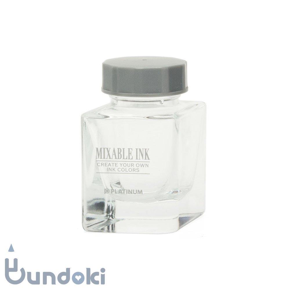 【PLATINUM/プラチナ萬年筆】ミクサブルインク・空インク瓶 20ml