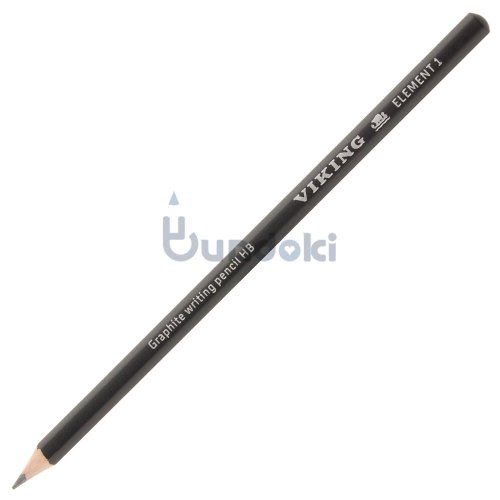 【VIKING/バイキング】Element 1 鉛筆 (ブラック)
