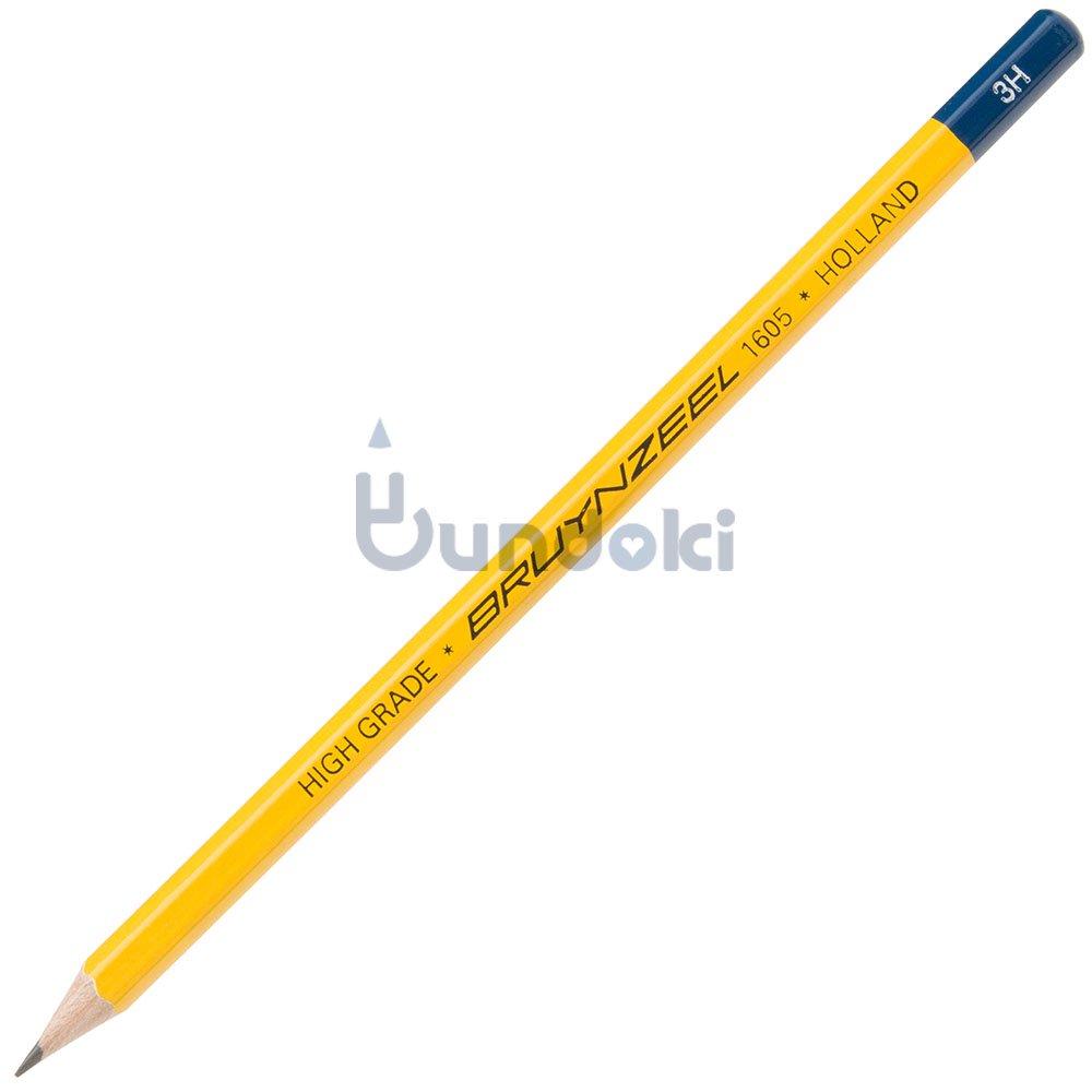 【BRUYNZEEL/ブランジール】1605鉛筆 (3H)