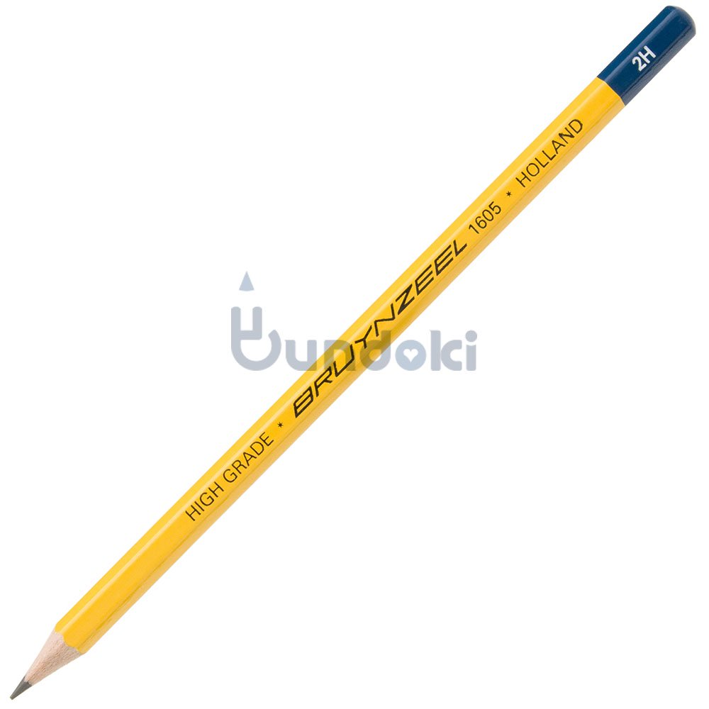 【BRUYNZEEL/ブランジール】1605鉛筆 (2H)