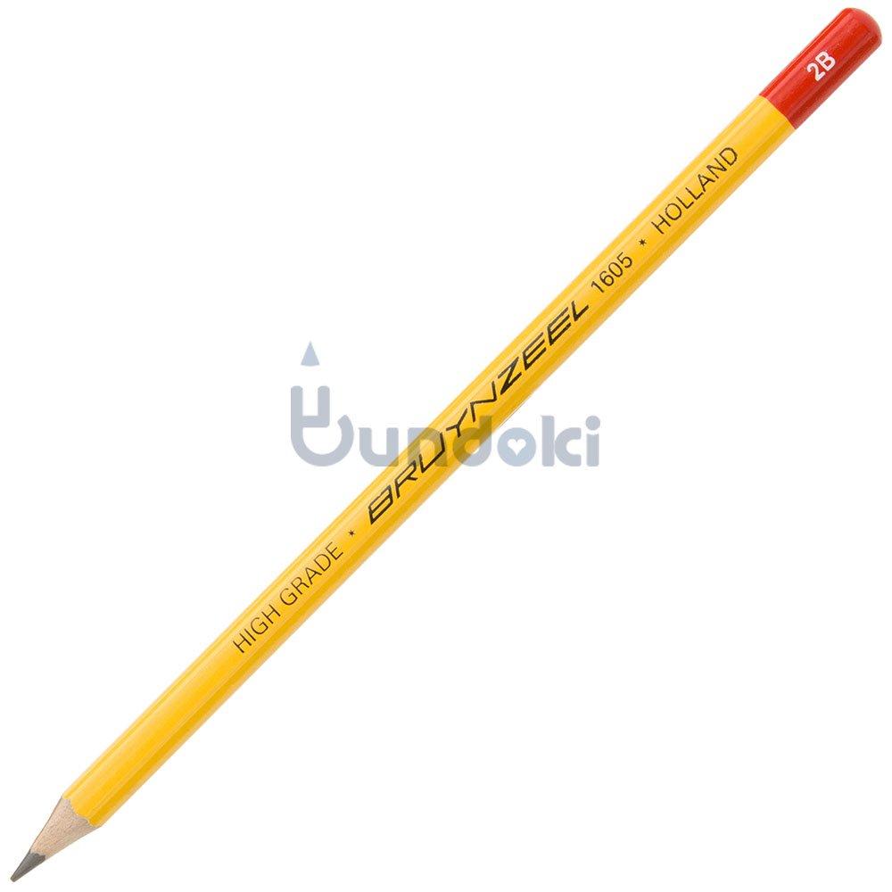 【BRUYNZEEL/ブランジール】1605鉛筆 (2B)