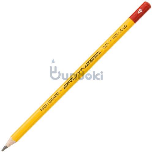 【BRUYNZEEL/ブランジール】1605鉛筆 (4B)