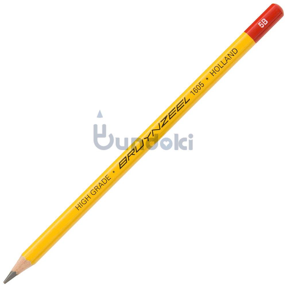 【BRUYNZEEL/ブランジール】1605鉛筆 (5B)