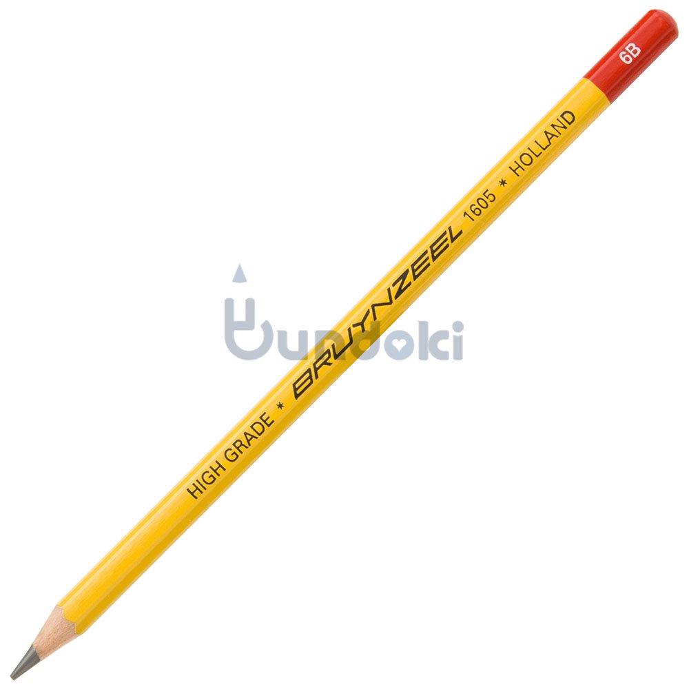 【BRUYNZEEL/ブランジール】1605鉛筆 (6B)