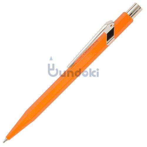 【CARAN D'ACHE/カランダッシュ】849クラシックライン・オフィスペンシル (蛍光オレンジ)
