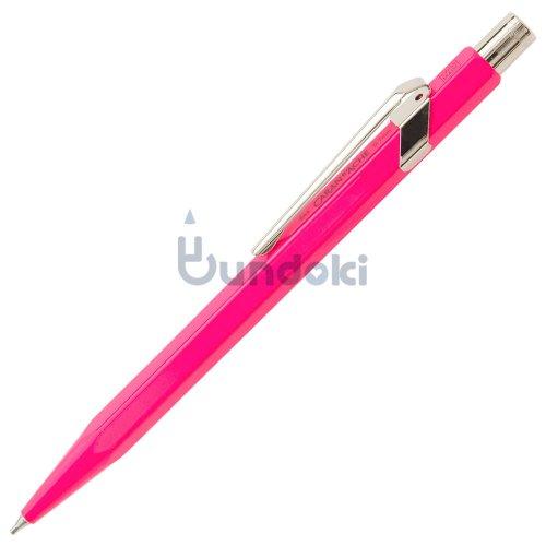 【CARAN D'ACHE/カランダッシュ】849クラシックライン・オフィスペンシル (蛍光ピンク)