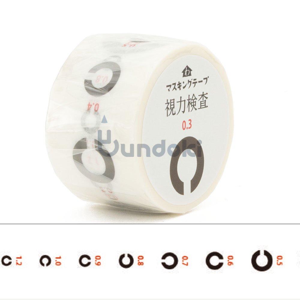 【和紙田大學】マスキングテープ・視力検査