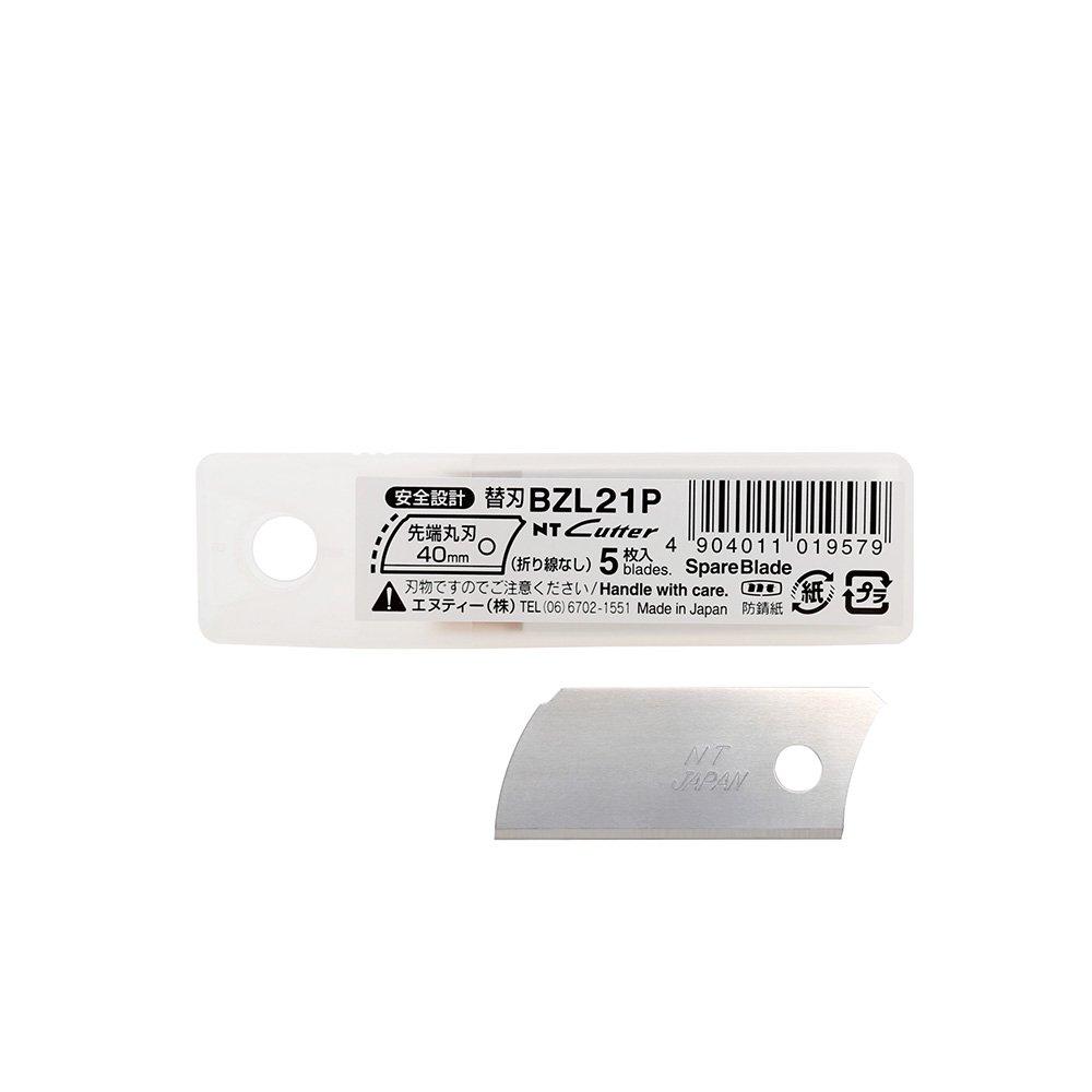 【NTカッター】替刃大型L 先丸短刃40ミリ (5枚入り)