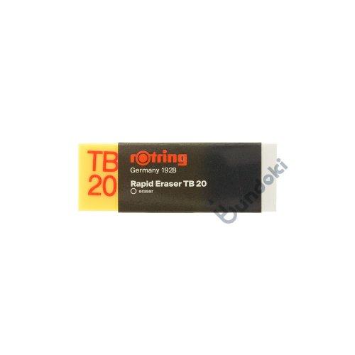 【ROTRING/ロットリング】インク・鉛筆用消しゴム・TB20