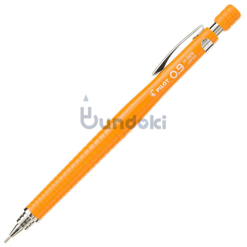 【PILOT/パイロット】シャープペンシル H-329 (オレンジ)