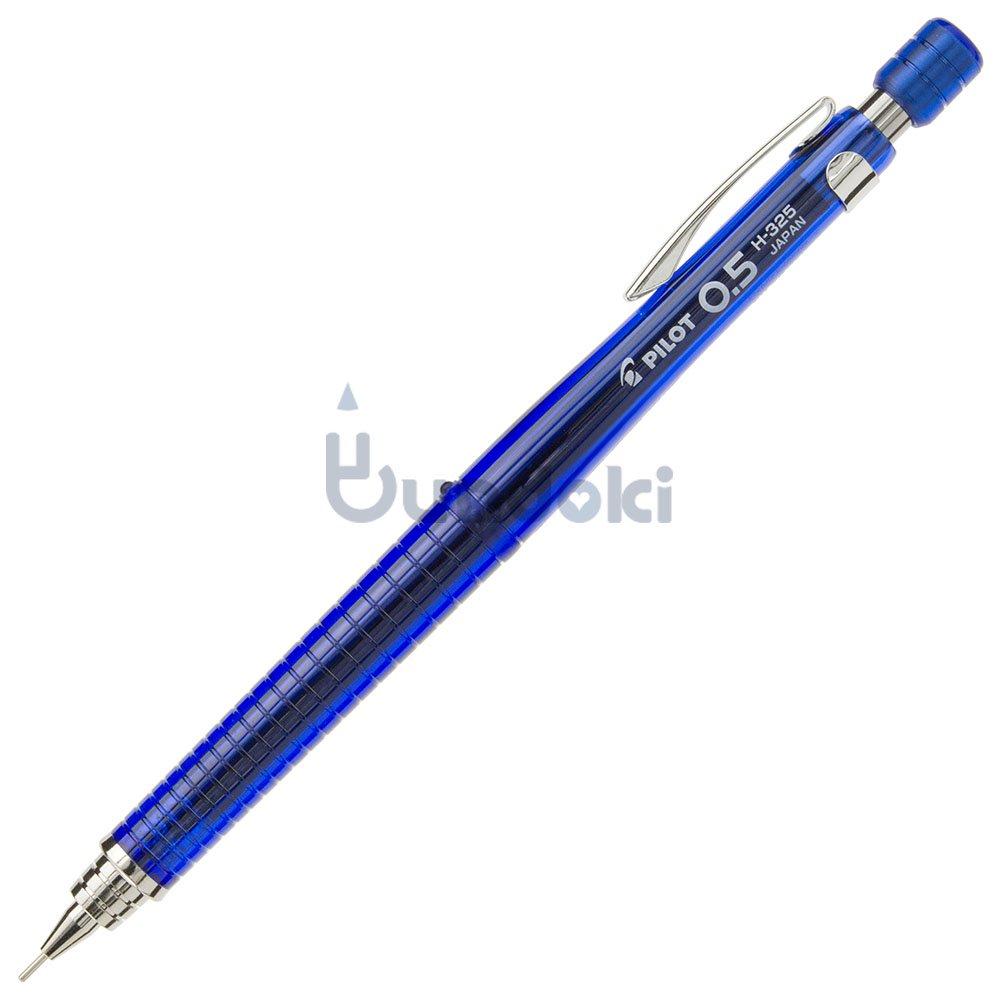 【PILOT/パイロット】シャープペンシル H-325 (透明ブルー)