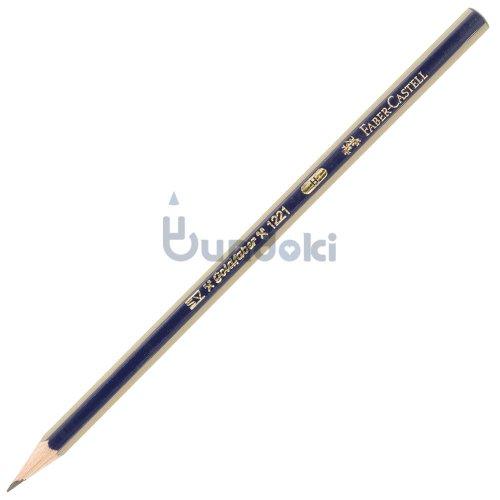 【FABER-CASTELL/ファーバーカステル】ゴールドファーバー鉛筆 (硬度:H)