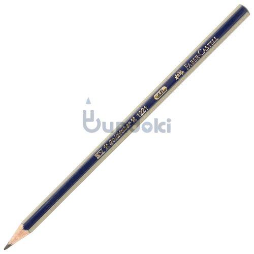 【FABER-CASTELL/ファーバーカステル】ゴールドファーバー鉛筆 (硬度:4B)