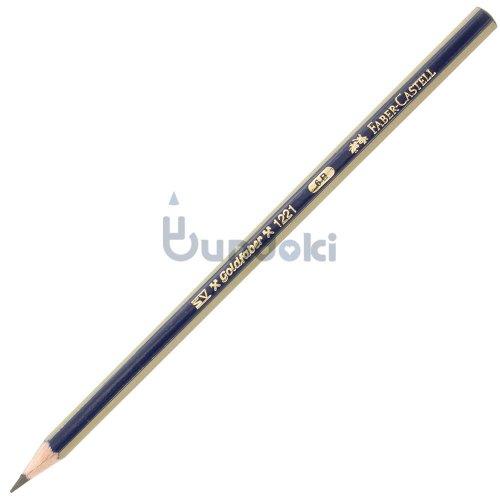 【FABER-CASTELL/ファーバーカステル】ゴールドファーバー鉛筆 (硬度:6B)