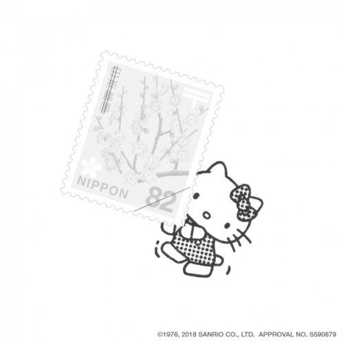 【Vectculture】切手のこびと・Hello Kitty-01 (荷物を運ぶハローキティ)