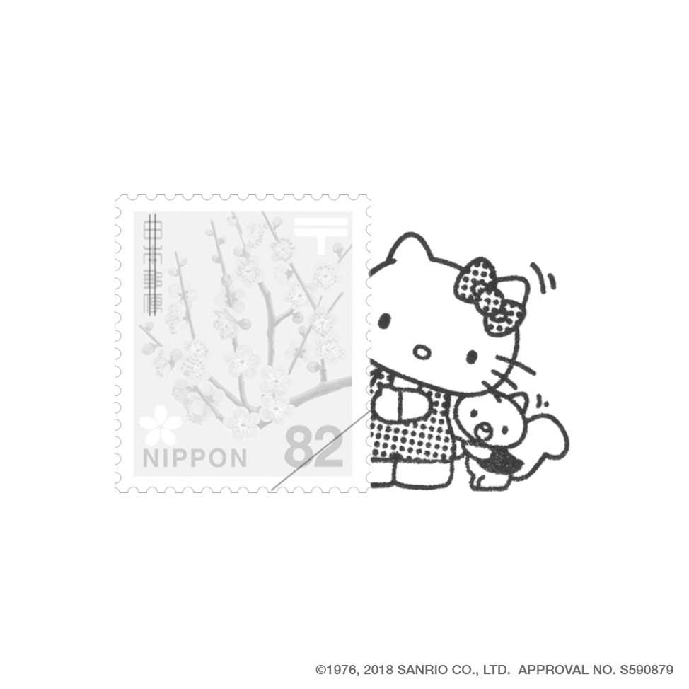 【Vectculture】切手のこびと・Hello Kitty-02 (こっそりハローキティとローリー)