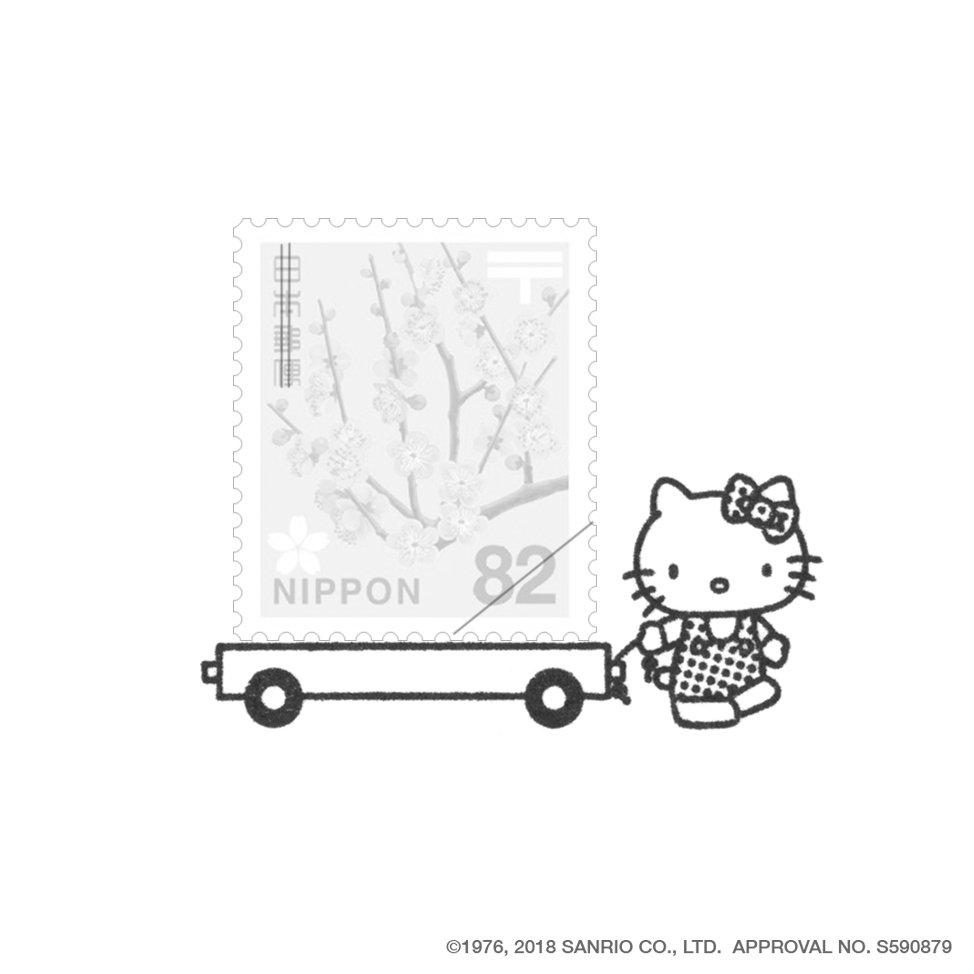 【Vectculture】切手のこびと・Hello Kitty-03 (台車でコロコロハローキティ)
