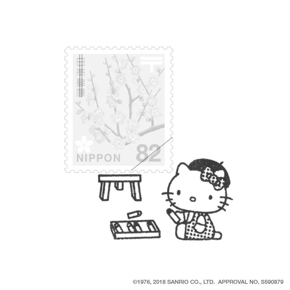 【Vectculture】切手のこびと・Hello Kitty-04 (お絵描きハローキティ)