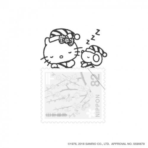 【Vectculture】切手のこびと・Hello Kitty-05 (すやすやハローキティとジョーイ)