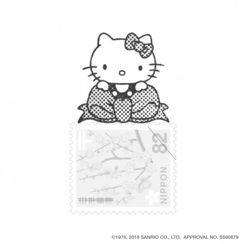 【Vectculture】切手のこびと・Hello Kitty-06 (For you from Hello Kitty!)