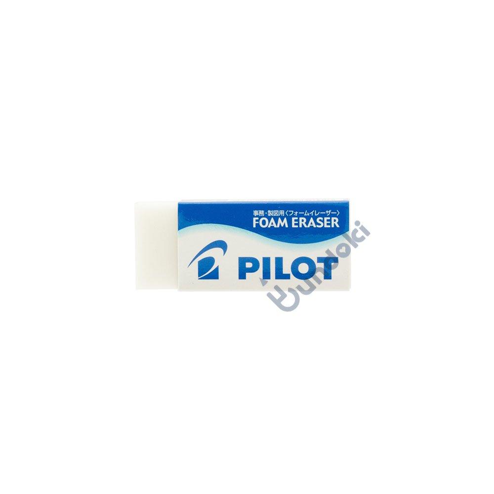 【PILOT/パイロット】フォームイレーザーMサイズ