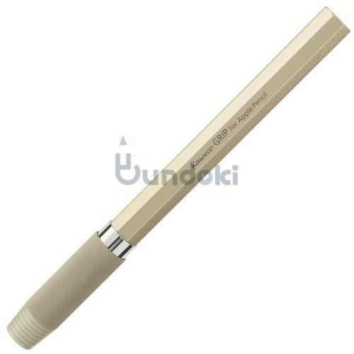 【KAWECO/カヴェコ】Grip for Apple Pencil (ゴールド)