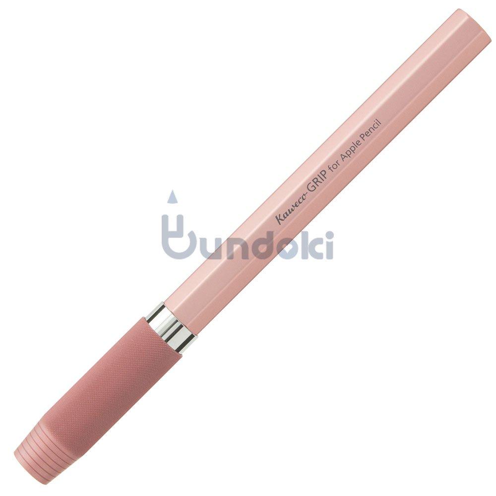 【KAWECO/カヴェコ】Grip for Apple Pencil (ローズゴールド)