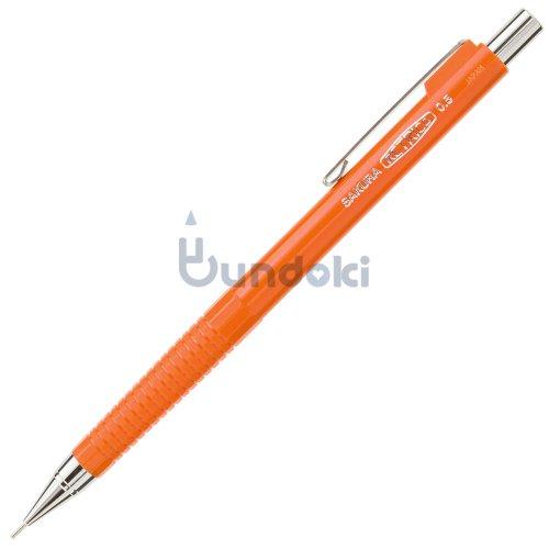 【SAKURA/サクラ】レトリコシャープ (0.5mm/オレンジ)