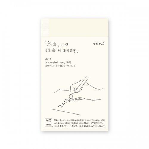 【MIDORI/ミドリ】MDノート ダイアリー 2019 (新書)