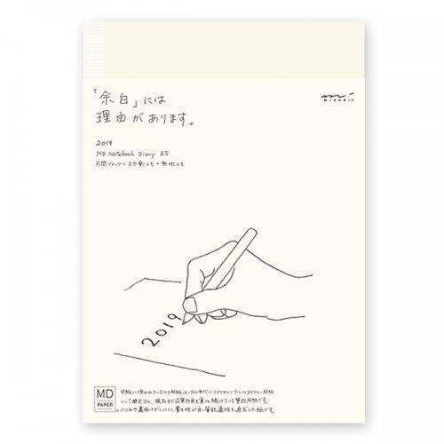 【MIDORI/ミドリ】MDノート ダイアリー 2019 (A5)