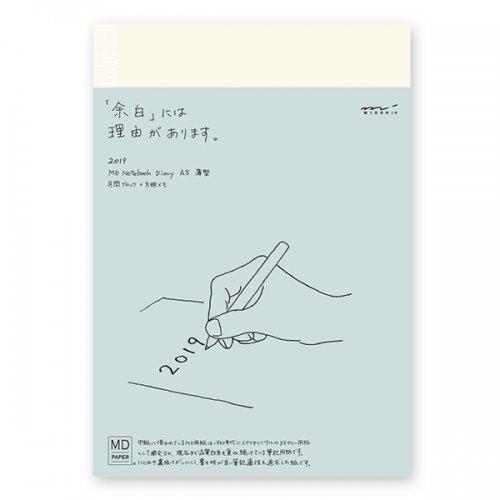 【MIDORI/ミドリ】MDノート ダイアリー 2019 (A5) 薄型