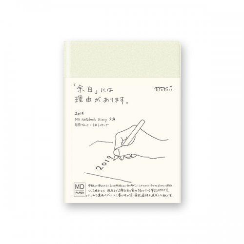 【MIDORI/ミドリ】MDノートダイアリー2019 (文庫) 1日1ページ