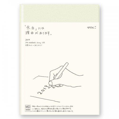 【MIDORI/ミドリ】MDノートダイアリー2019 (A5) 1日1ページ