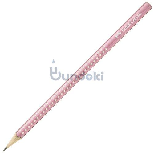 【FABER-CASTELL/ファーバーカステル】グリップスパークル鉛筆 (メタリックカッパーレッド)