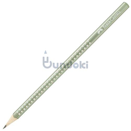 【FABER-CASTELL/ファーバーカステル】グリップスパークル鉛筆 (メタリックフォレストグリーン)