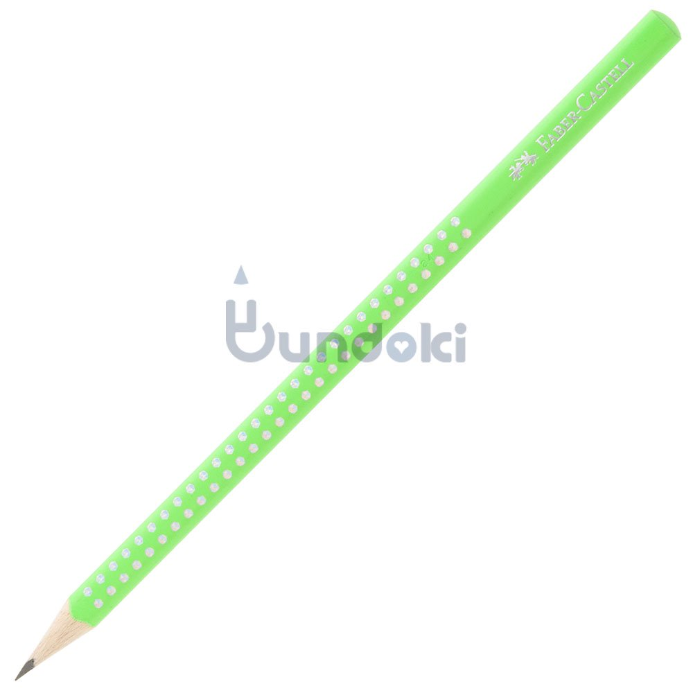 【FABER-CASTELL/ファーバーカステル】グリップスパークル鉛筆 (ネオングラスグリーン)