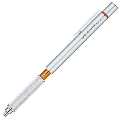 【三菱鉛筆/MITSUBISHI】SHIFT / シフト シャープペンシル・シルバー(0.7mm)