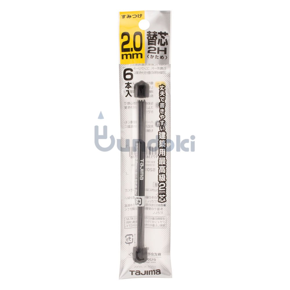 【TAJIMA/タジマツール】すみつけ替芯 2.0mm (かため2H)