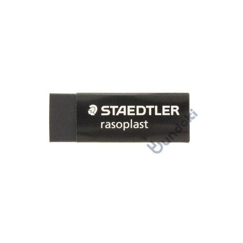 【STAEDTLER/ステッドラー】ラゾプラストブラック消しゴム (M)