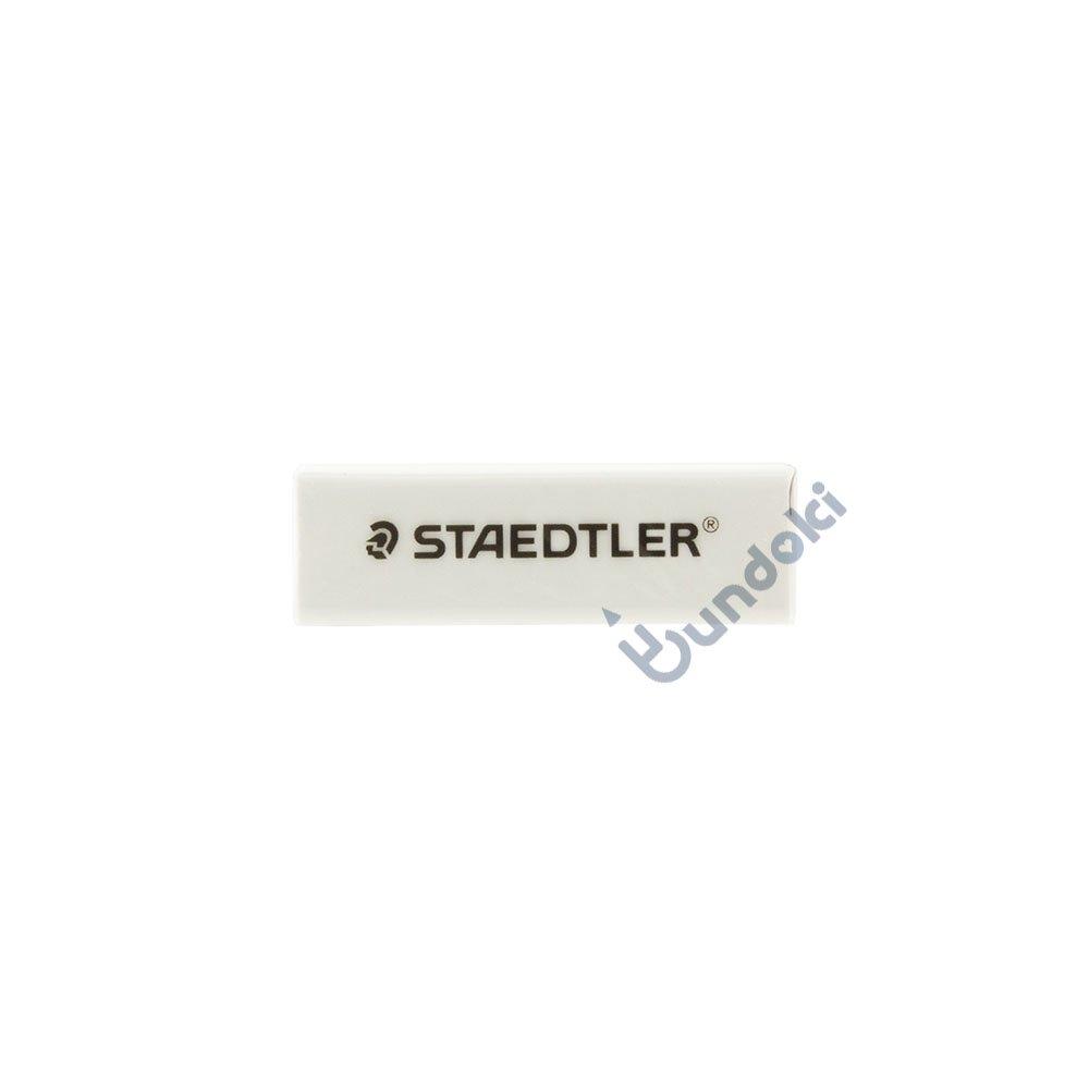 【STAEDTLER/ステッドラー】PVCフリー ホルダー字消しリフィル (ステッドラーカラー)