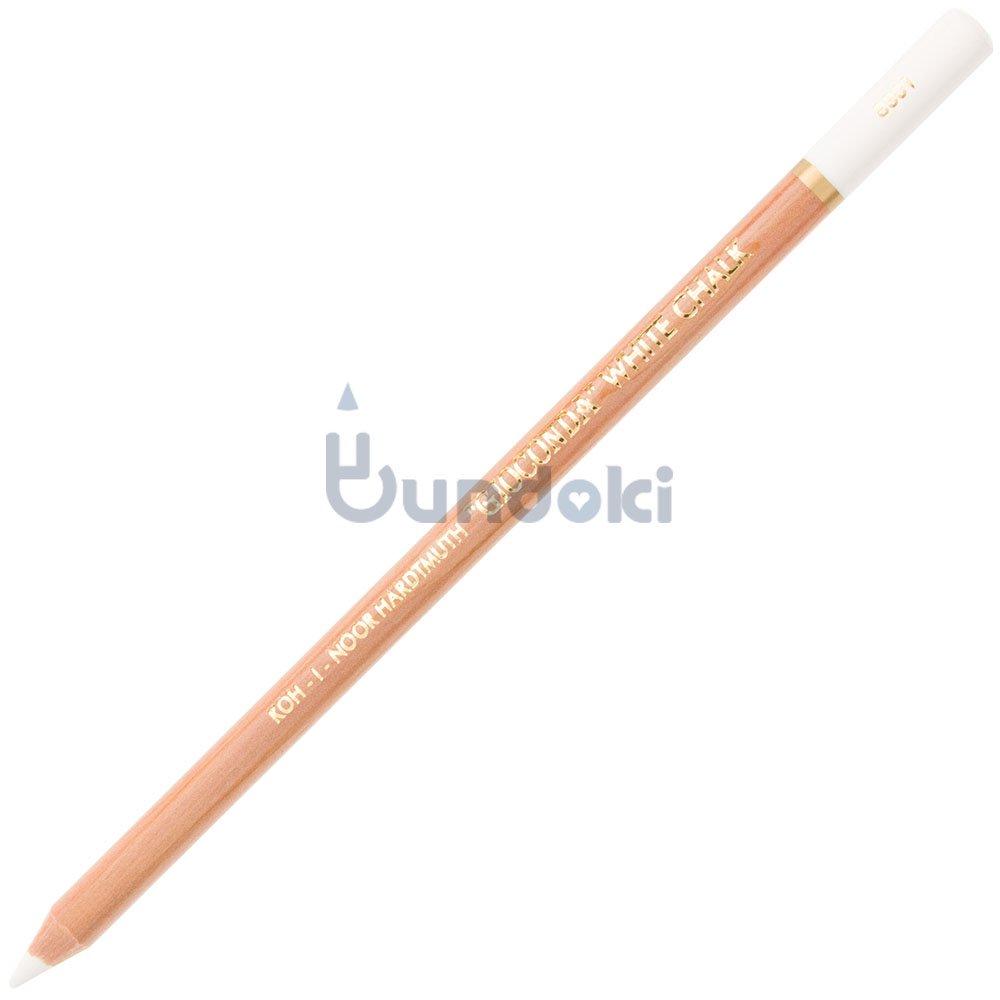 【KOH-I-NOOR/コヒノール】GIOCONDA ホワイトチョーク鉛筆