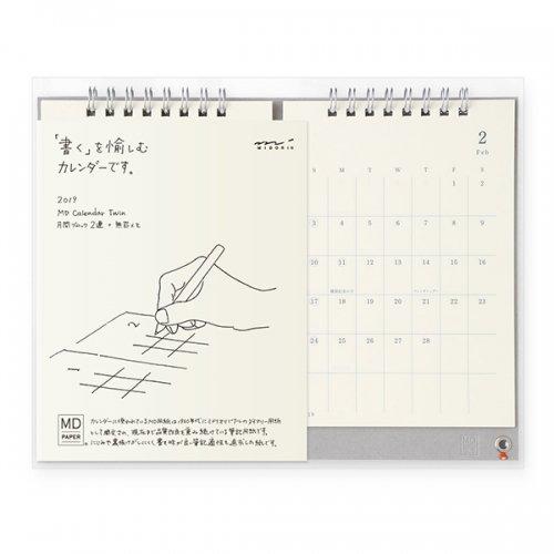【MIDORI/ミドリ】MDカレンダー ツイン 2019