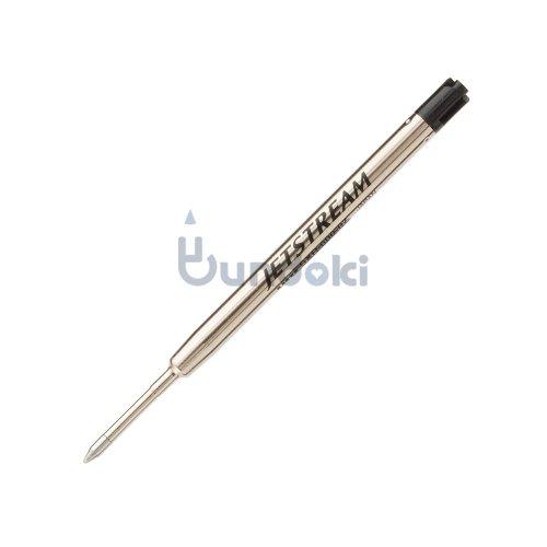 【三菱鉛筆/MITSUBISHI】ジェットストリームパーカータイプリフィル (0.38mm)