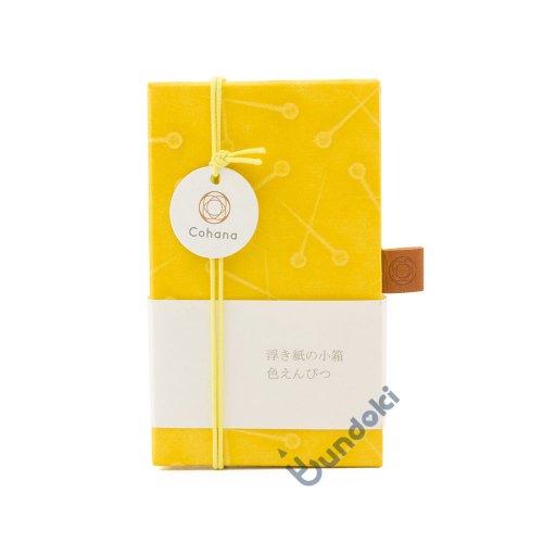 【Cohana/コハナ】浮き紙の小箱・色えんぴつ  (きすいせん/YE)