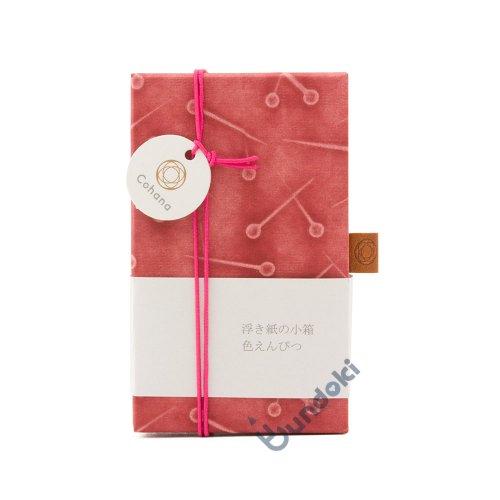 【Cohana/コハナ】浮き紙の小箱・色えんぴつ  (ばらいろ/PI)